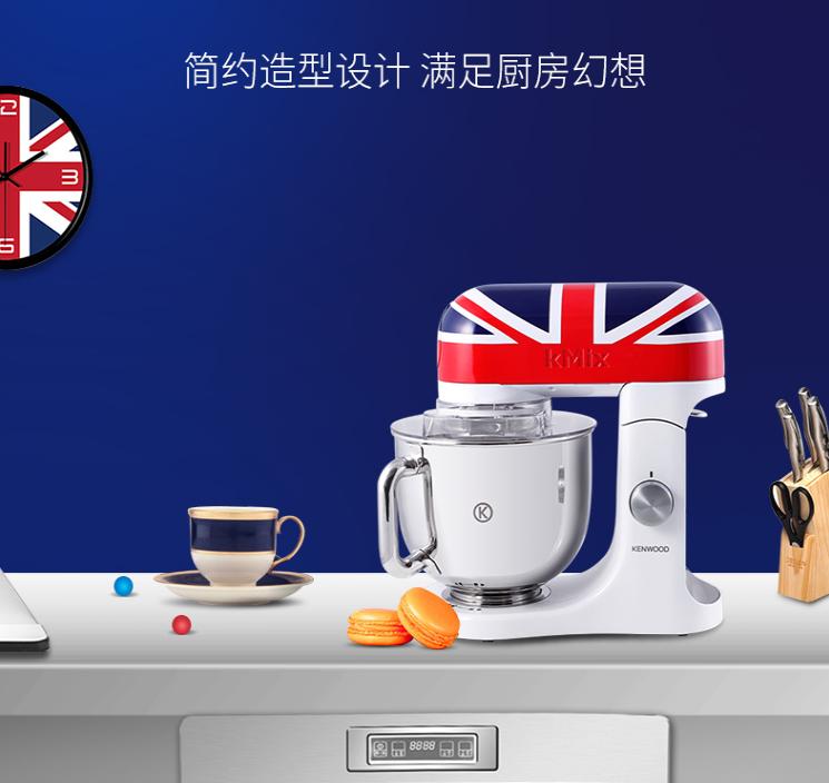 凯伍德(KENWOOD)厨师机/多功能食物料理机(KMX50/KMX60)