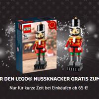 Lego 乐高玩具官网黑五活动