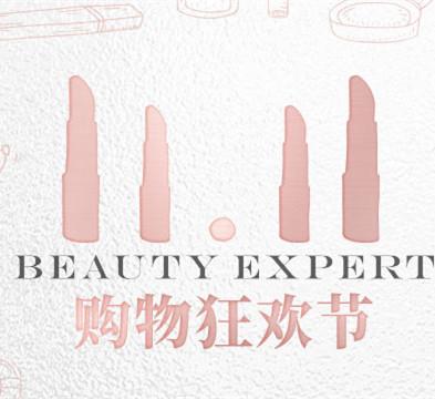英国美妆网站 Beauty Expert