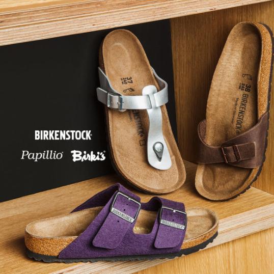 Birkenstock, Papillio, Birki's 舒适拖鞋集锦
