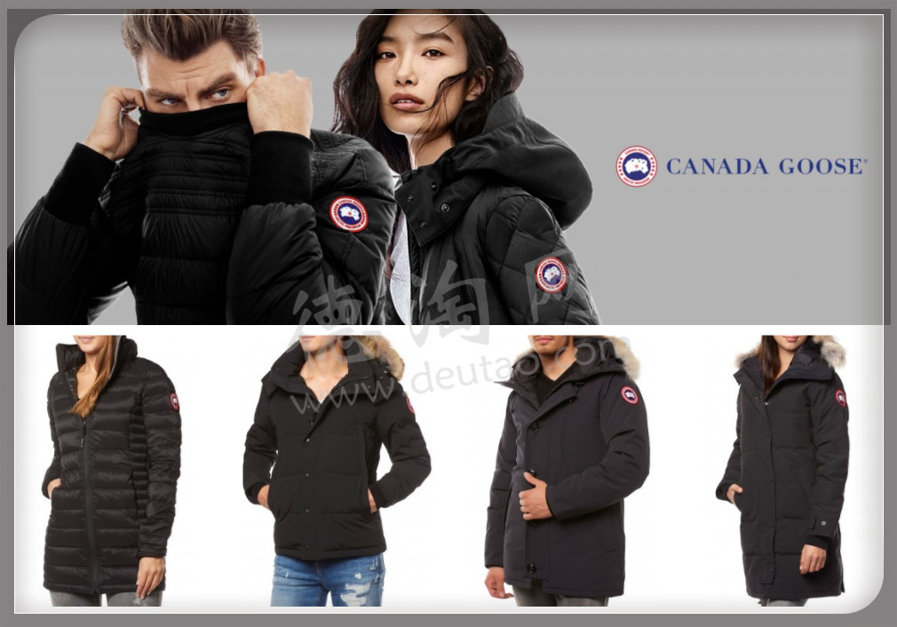 brands4friends canada goose