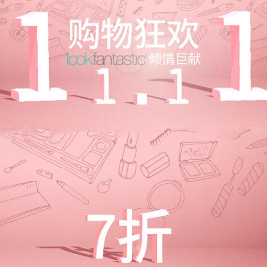 Lookfantastic中文站 中国双11活动