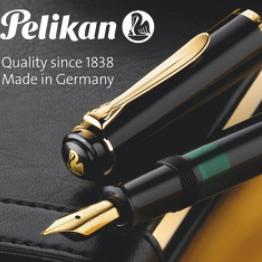 笔中极品 德国Pelikan百利金