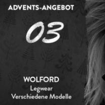 世界上最薄的丝袜:奥地利顶级内衣品牌WOLFORD