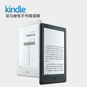 内存翻倍,运行更快!Kindle电子书阅读器 (入门版)