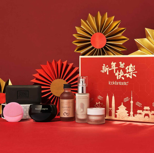 "现已开售!!LOOKFANTASTIC中国新年限量版""新肌""美妆礼盒"