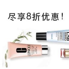雅诗兰黛/倩碧/Lab for Men三大品牌