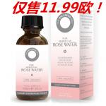 性价比之最 Bio Rosenwasser 有机玫瑰精粹水 便宜大碗