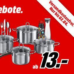 超高德国品质厨具 春季大促