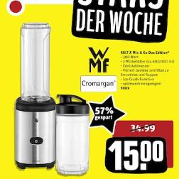 绝对不容错过的WMF便携榨汁机