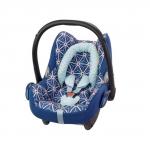 一切为了宝宝 Maxi Cosi CabrioFix婴儿提篮