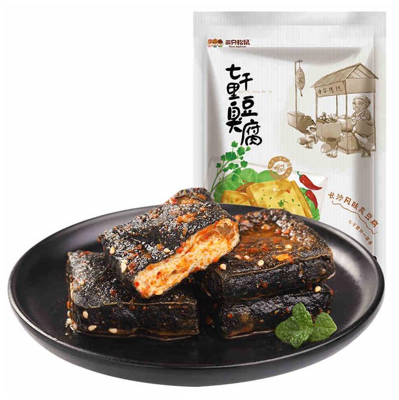 三只松鼠零食特产经典长沙风味香辣味七千里臭豆腐120g