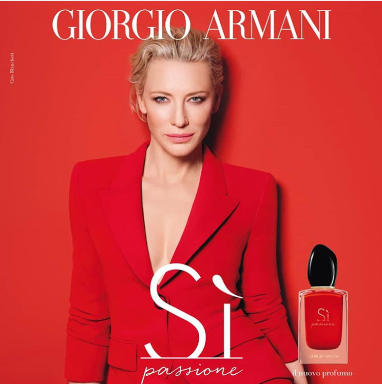 如梦似幻 Giorgio Armani Sì Passione 香水