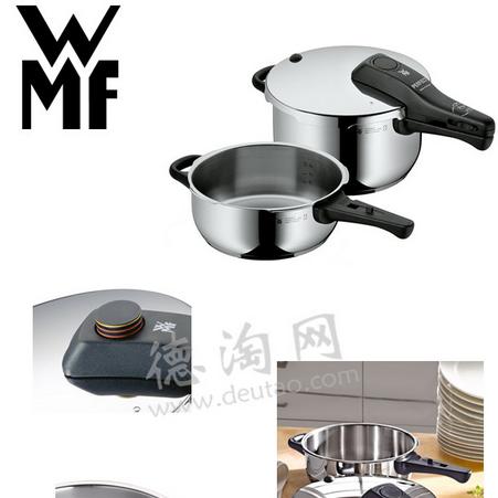 WMF Perfect RDS Schnellkochtopf-Set 高压锅两件套