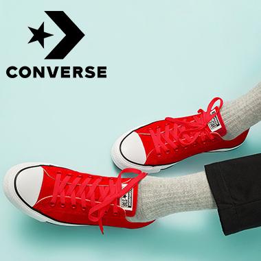来来回回还是少不了它—CONVERSE帆布鞋