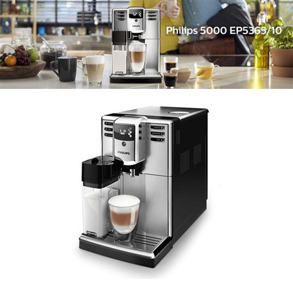 Philips 5000 Serie EP5365 全自动咖啡机