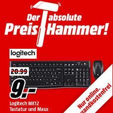 罗技LOGITECH MK12鼠标键盘套装