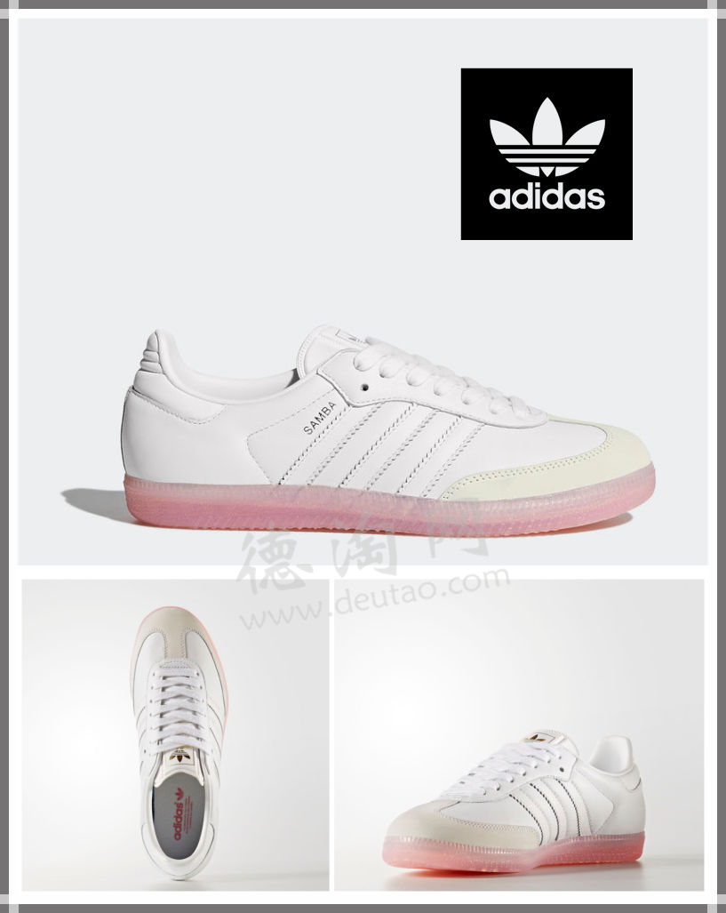 adidas bounce boost 比較