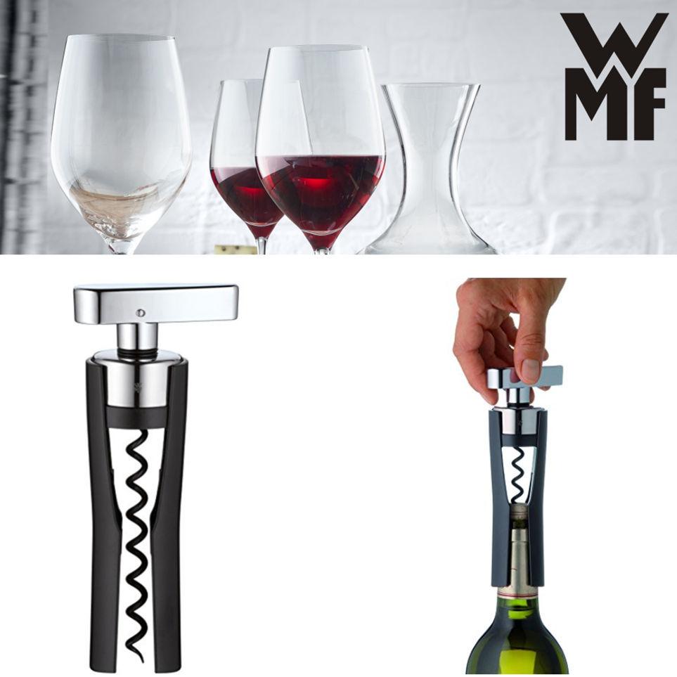 WMF ProWine红酒开瓶器