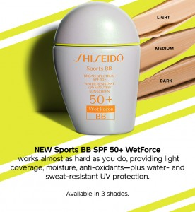 集防晒与底妆为一体的防晒bb霜!!Shiseido Sport BB Cream 资生堂防晒BB霜 spf50+