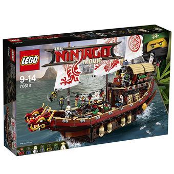 LEGO Ninjago幻影忍者系列 70618 命运赏赐号