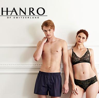 玛丽莲梦露的性感秘密 来自瑞士的低调轻奢内衣 Harno