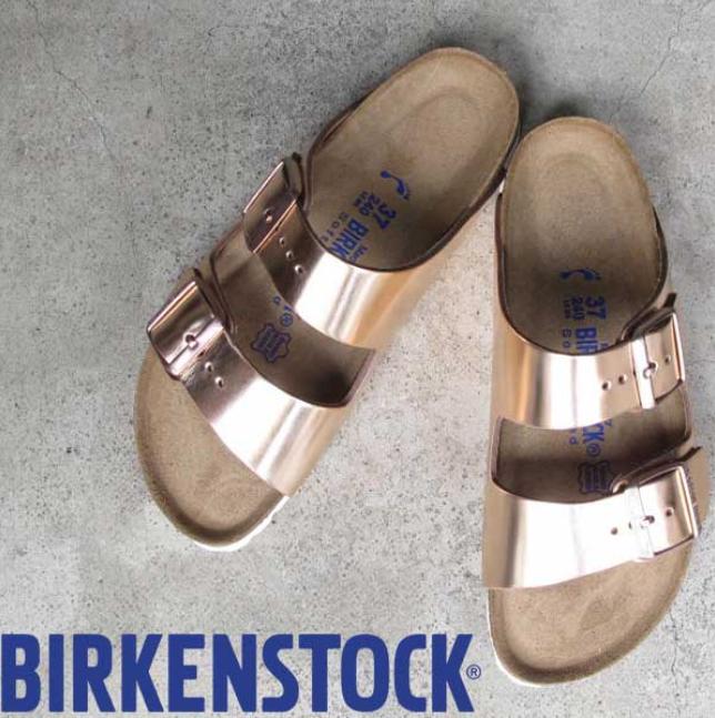 夏天必备!Birkenstock德国博肯鞋特卖