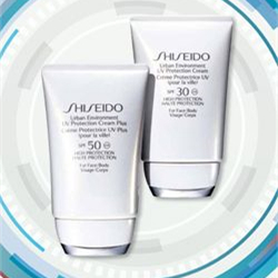 SHISEIDO URBAN ENVIRONMENT UV PROTECTION 资生堂防晒霜 SPF30