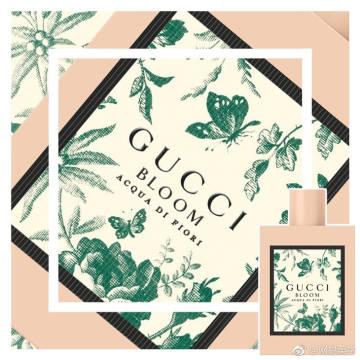 繁花第二代 Gucci Bloom Acqua di Fiori 花悦绿意女士淡香水