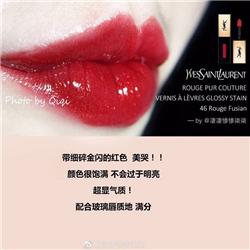 最完美的玻璃唇 YSL Glossy Stain 镜光唇釉