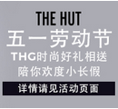 The Hut官网Outlet区大促