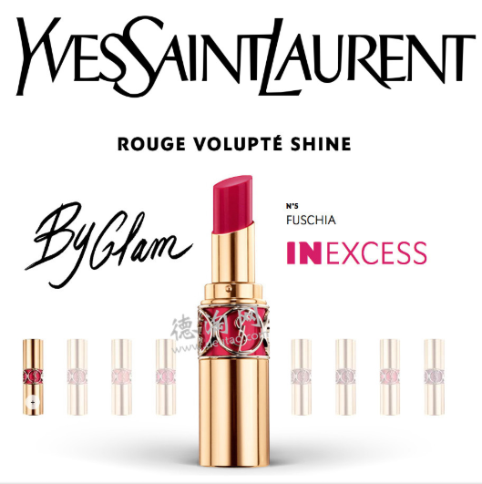 YSL  Rouge Volupté Shine  情挑诱光水唇膏