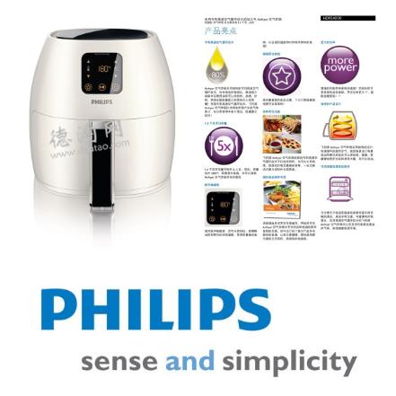 Philips HD9240/30 XL飞利浦空气炸锅
