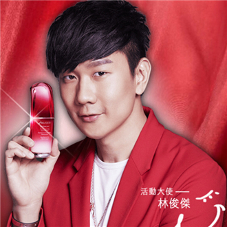 13秒就售出一瓶的 Shiseido Ultimune 资生堂红研肌底液/红腰子升级啦