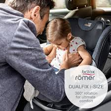 德国Britax Römer 宝得适双面骑士DUALFIX儿童汽车安全座椅 (双向安装)