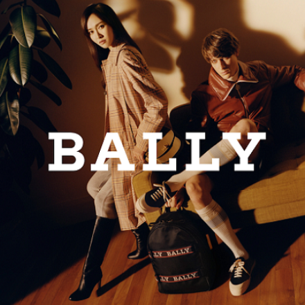 低调又有品质的瑞士奢牌 Bally鞋包配饰闪购