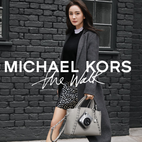 各路明星最爱的爆款制造机  Michael Kors 包袋及鞋靴