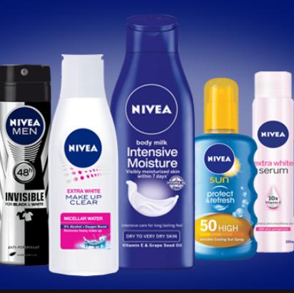 NIVEA 妮维雅护肤产品特卖