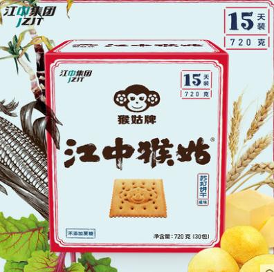 江中猴姑 苏打饼干咸味720g 15天礼盒装