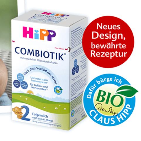 HiPP 喜宝 Combiotik 2段奶粉