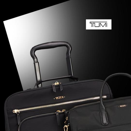 高端商务箱包品牌Tumi