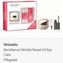 Shiseido Benefiance WrinkleResist24 资生堂盼丽风姿套装