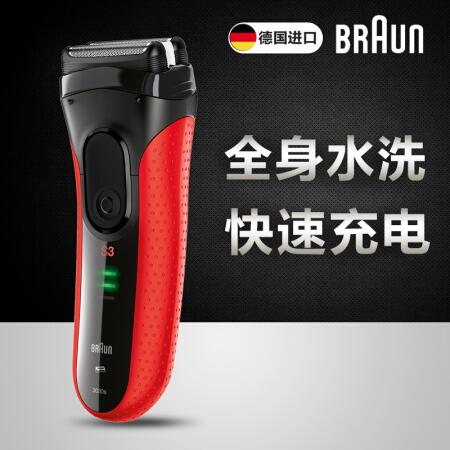 Braun Series 3 3030s 博朗3系剃须刀