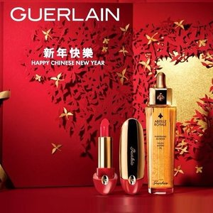 法国贵妇品牌 Guerlain娇兰彩妆护肤品大促