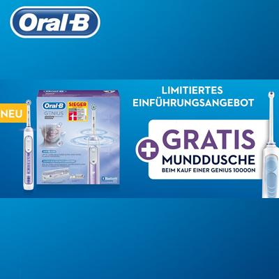 Oral-B 电动牙刷精选
