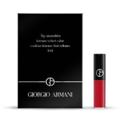 又一个可以买 Armani 阿玛尼 彩妆的好去处