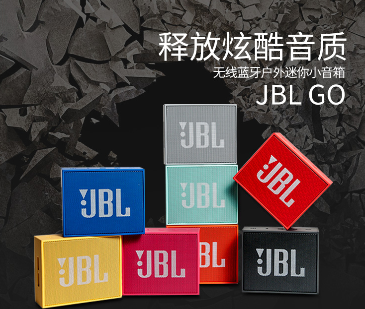 JBL GO 音乐金砖 迷你小音箱 可免提通话 多色