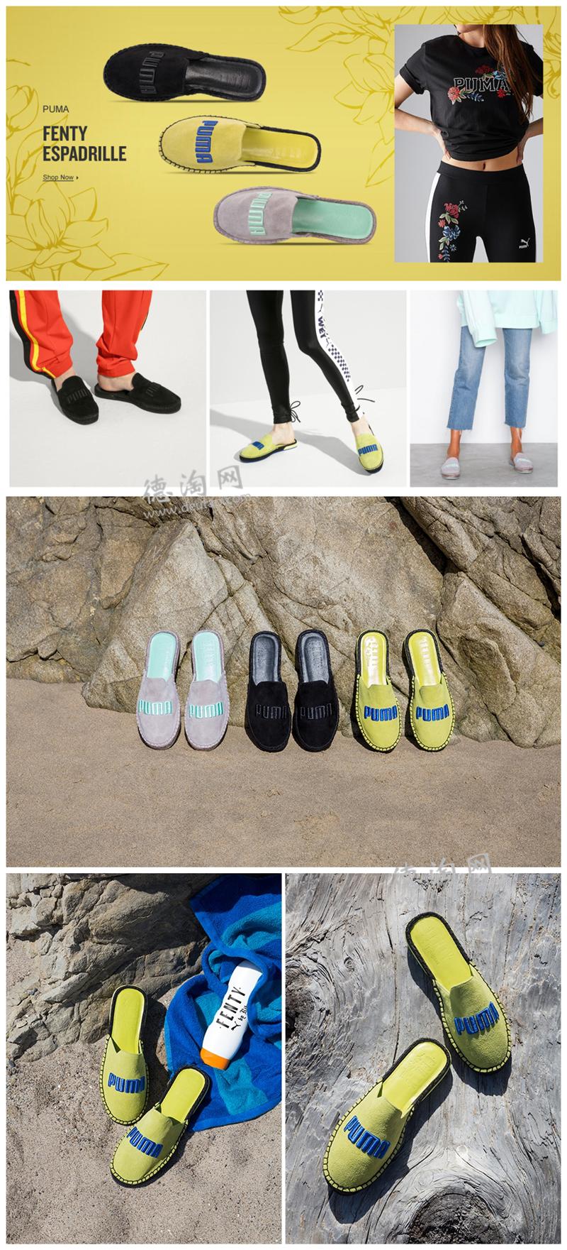 9edb82b66e0c51 你需要一双编织休闲凉鞋!Fenty x PUMA Espadrille 编织涼鞋仅剩黄色款有 ...