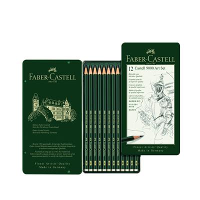 工匠品质!德国辉柏嘉 设计CASTELL 9000完美铅笔盒12支装