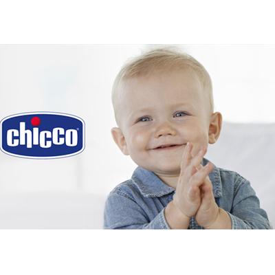 穿出皇室宝宝时尚 Chicco 智高婴幼儿童装